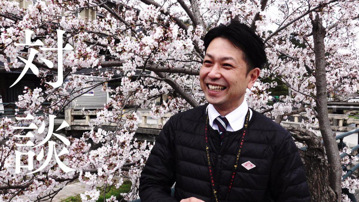 「臨場感をもってお客さんに楽しんで頂けるすばらしい映像撮っていただいたかな」桜ドローンプロジェクトインタビュー | 島根県松江市観光文化課 福田様