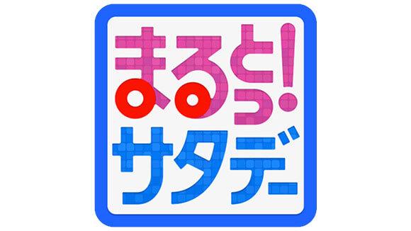 TBSテレビ「まるっと!サタデー」で「オンライン花見」が紹介されました!