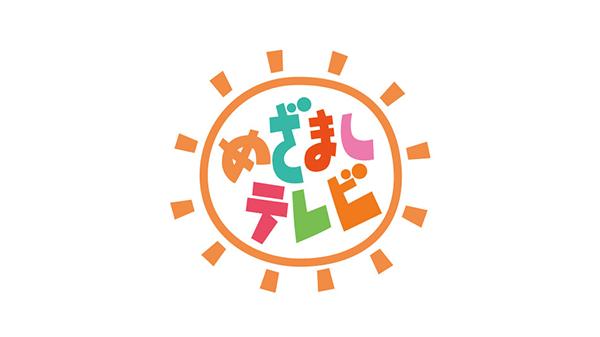 フジテレビ「めざましテレビ 」で「オンライン花見」が紹介されました!