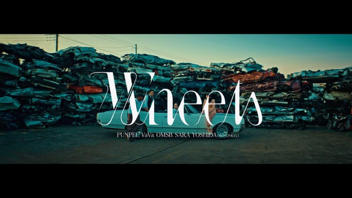 【MV撮影】PUNPEE, VaVa, OMSB『Wheels feat. 吉田沙良(モノンクル)』の撮影協力をいたしました。